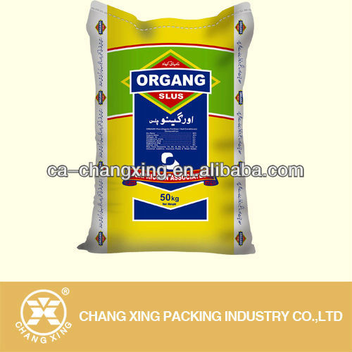50kg heavy duty fertilizer bag printing packing plastic bag for fertilizer powder packaging