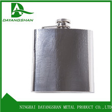 Unique Design Only We Have Newest Wine Pot Stainless Steel Hip Flask