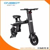 Smooth & fast ride ONEBOT 250w mini folding electric bike with dual Panasonic battery