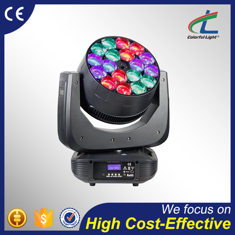 china supplier 18x15w led zoom wash moving head nightclub stage lighting equipment