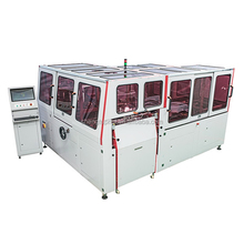 ST060D Automatic Digital wedding album case making machine manufacturer