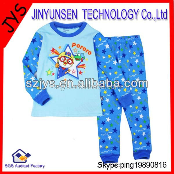 2013 animal pajamas for kids
