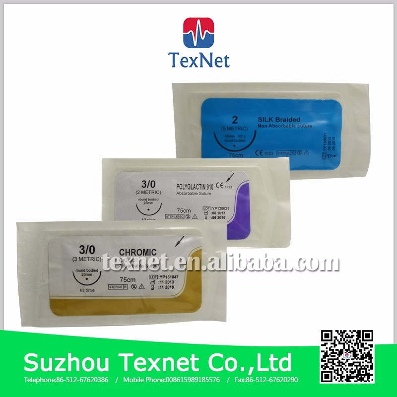 Medical Absorbable Disposable Suture Kits Sterile Suture Kit