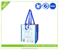 recycled promotional pp woven tote bag