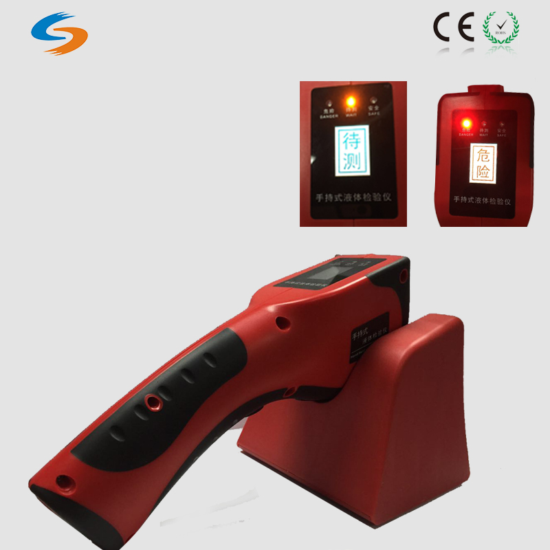 New design high sensitivity portable liquid safety detector hand-held dangerous liquid detector machine