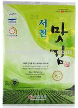 Delicious Roasted Seaweed Laver Nori 20g( 0.70oz) x 40packs