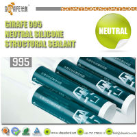 general purpose acetoxy silicone sealant thermal silicon sealant