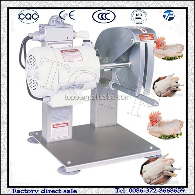 Electric Chicken Meat Cutting Machine For Sale
