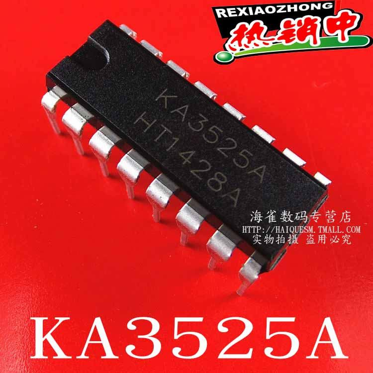 KA3525A SG3525A switching power supply integrated block control chip IC DIP16 a 5--HQSM IC Electronic Component