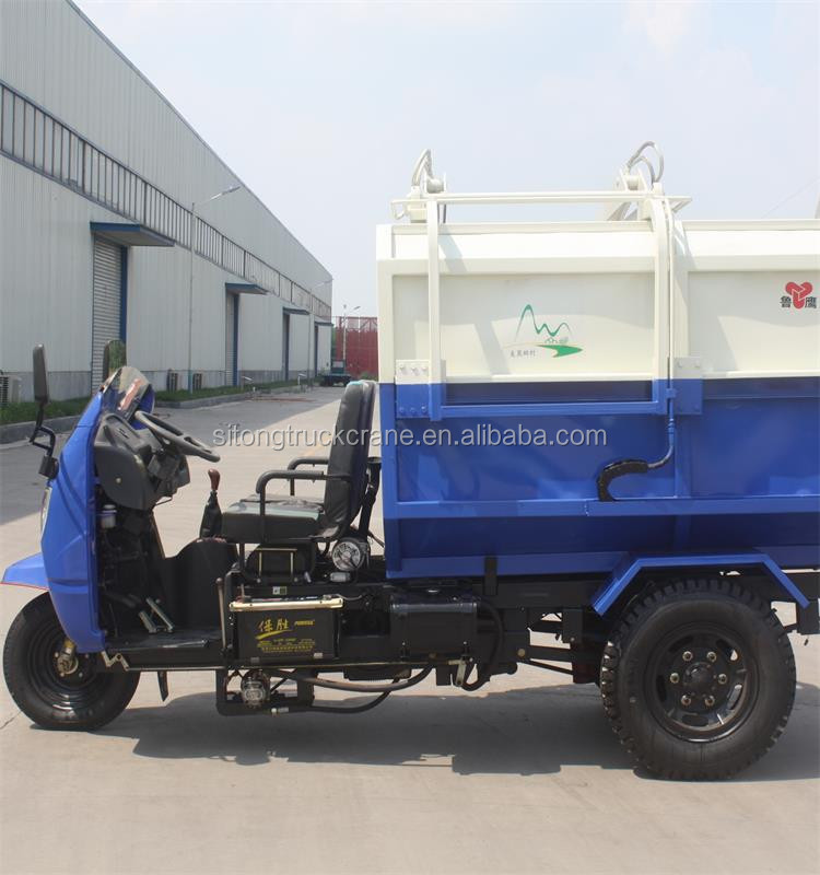 4 cbm Motor Tricycle Dump Garbage Cart