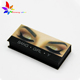 Private label magnetic custom Logo Rectangle Empty False Eyelash packaging case wink moving blinking eye lashes box