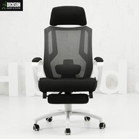 Dickson engineering cushion and relaxing back design gaming chair