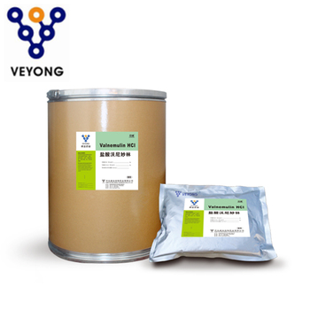 Hot sale & hot cake high quality API Valnemulin HCL with reasonable price and fast delivery