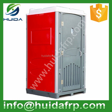New! China Top quality cheap price coloured mobile public portable plastic toilet for sale!