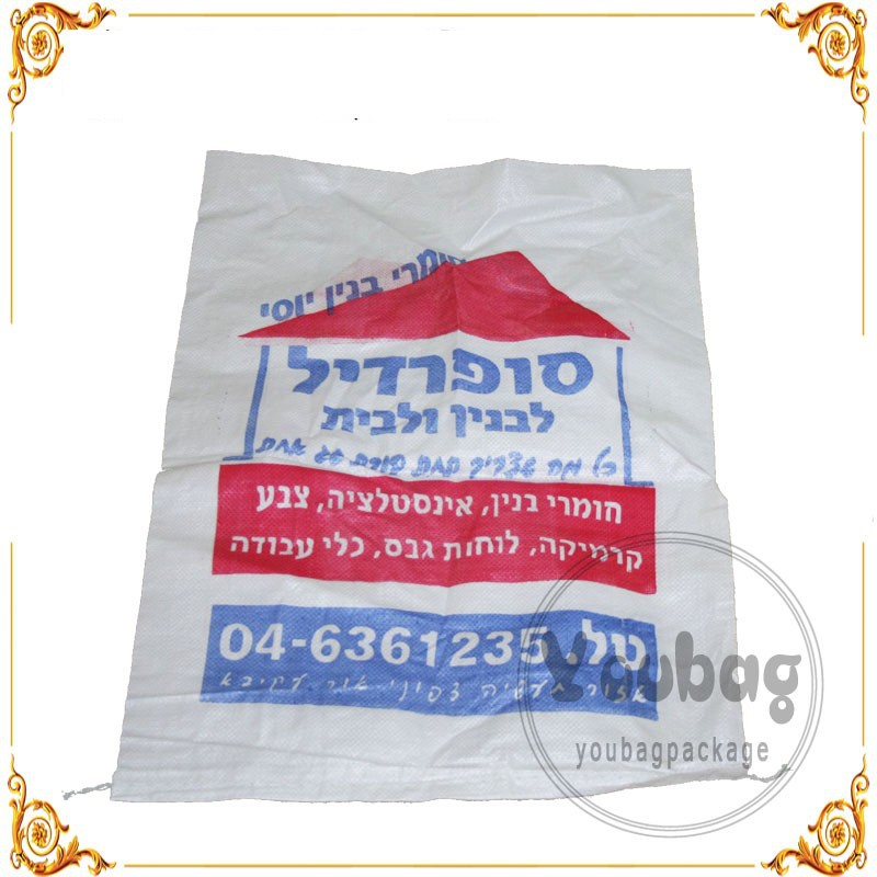 PP Woven Bag For Packing Rice, Sugar, Wheat and Food/PP woven Package bag