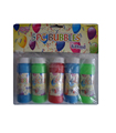 Hot sale 5pcs 60ml funny colorful water bubbles for kids