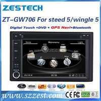 ZESTECH car accessories for Great wall steed 5 wingle 5 touch screen car accessories support DVD/Bluetooth/3G/Radio/GPS