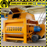 JS2000 large cement mixer for sale