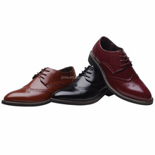 Rismart British Style Mens Fashion Pointed-toe Oxfords Brogue Dress Leather Shoes
