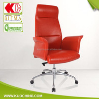 Side Tention Seat Slider Executive Office Chair/Leather Armchair/Executive Chair Office Chair Specification