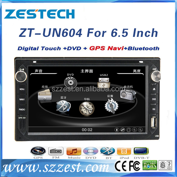 2 din touch screen stereos audio dvd player FM AM multimedia navigator, for universal car navigation