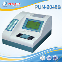 coagulation blood analyzer | laboratory machine supplier in china PUN-2048B