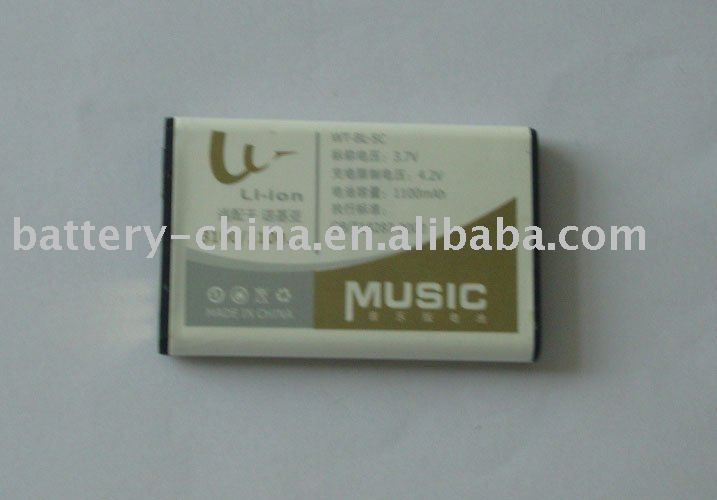 Mobile Phone Battery for (Nokia BL-5C)