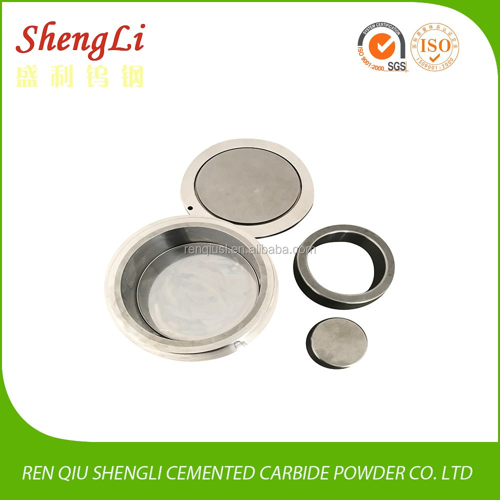 Raw material tungsten carbide tools workblank milling jars grinding bowl