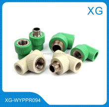 ppr pipe fittings plastic coupling/elbow/tee/socket/union/adpoter/male female brass fittings/welding pipe fittings