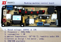 Washing machine control board