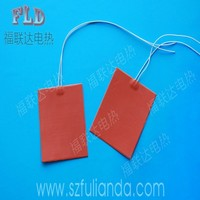 Silicone rubber heating plate with CE UL ROHS certificate