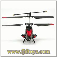 M305 shooting helicopter 3d easy fly