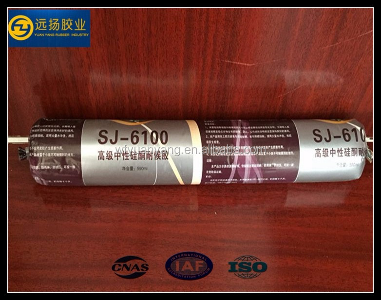 Manufacturer Weatherproof adhesive Silicone Sealant For Perimeter Seal
