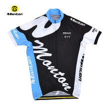 Summer 2015 Breathable Outdoor Sport kids Cycling Clothing blue Bike Wear