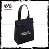 Customized pet non woven bag with low price