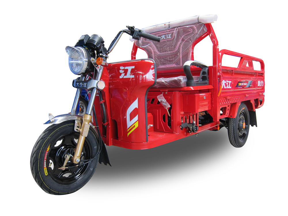 new design small size cargo tricycle for sale
