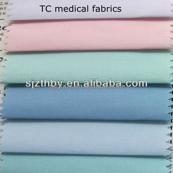 sweat dress pants fabric