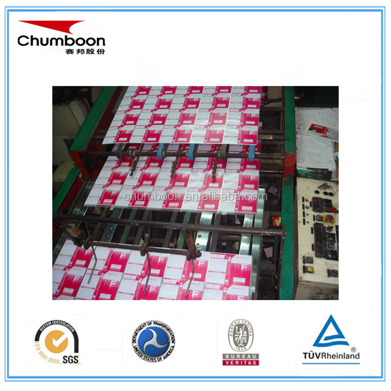 0.20mm CMYK printed tinplate sheet for food can