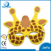 Eva Animal Mask for Party