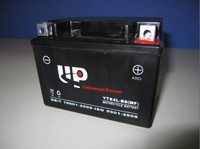 High starting performance dry-charged MF Motorcycle Battery YTX4L-BS 12V3AH