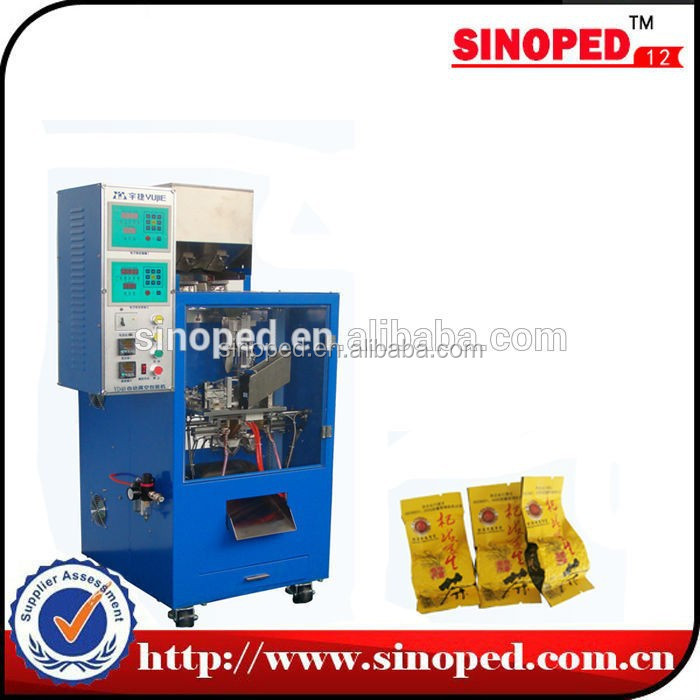 Tea vacuum packaging machine of rice food medicine vacuum