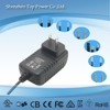 High quality switching power adapter 18V 2A HIFI power supply on alibaba