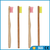 Environmentally Novelty Soft-Bristle Capitellum Bamboo Fibre Handle Travel Toothbrush