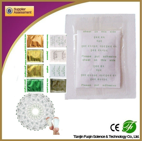 rose perfume material wood vinegar detox foot patch