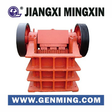 Widely use pe and pex series cast steel jaw crusher,Quarry Stone crusher Plant