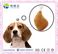 Dog Dream Delicious Plush Stuffed Drumstick Pet Toy