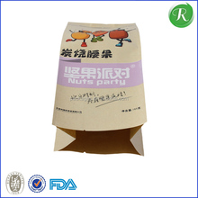 Bacon packaging raw materials of paper bag with gusset side