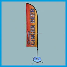 advertising feather flag banner for promotion
