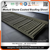 Metal roof sheet 1340x420mm steel sheet Construction material roofing material Roof tile names