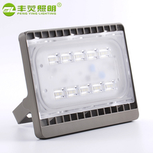 2017 New arrival 50 watt 70 watt 100 watt soccer field lighting flood light led